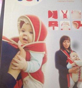 "Рюкзак-кенгуру ""Joy"" для переноски детей до 10 кг."