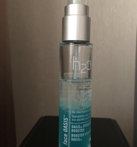 H2O+ oasis hydrating booster