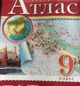 Атлас по географии 9 класс, издание Дрофа новый