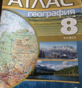 Атлас по географии 8 класс, издательство Дрофа