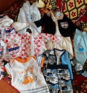 Вещи детские 0-6 месяцев пакетом