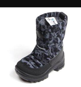 Финские ботинки Kuoma 23 размер