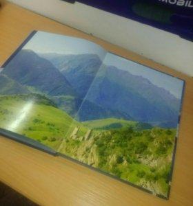 Книга в стране башен и легенд