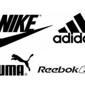 Любые кроссовки