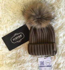 Новая зимняя шапка с натуральным помпоном