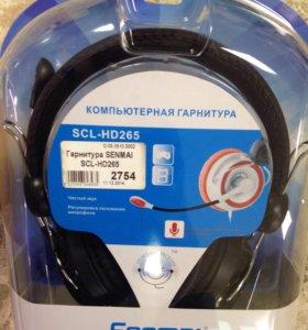Наушники Senmai SCL-HD265 super BASS