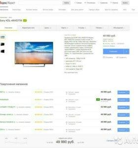 Smart tv Sony KDL-49WD759