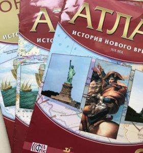 Атласы и контурные карты по всеобщей истории