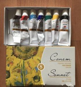 Кисти и масляные краски для рисования