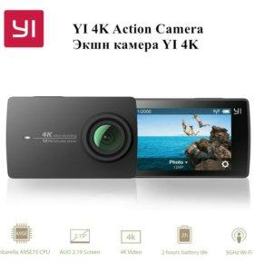 Экшн камера Xiaomi Yi 4K + все комплектующие к ней