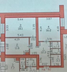 Квартира, 2 комнаты, 67.9 м²