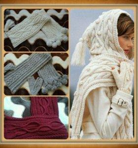 Башлыки ,шали, митенки ручной вязки