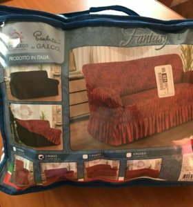 Чехол для двухспального дивана, бардового цвета