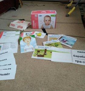 Комплект для обучения чтению и развития речи
