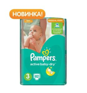 Pampers active baby dry 3