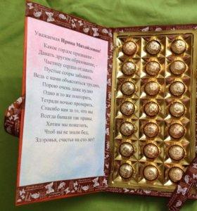 Журналы и букеты из конфет к предстоящим празд.