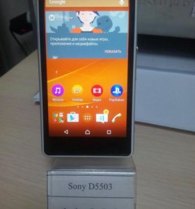 sony xperia d5503