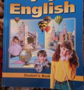 Учебник Английского Бибалетова 5-6кл