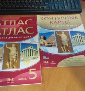 Атлас по истории древнего мира