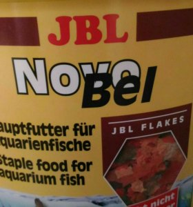 Корма для рыб живые,сухие,артемия,мороженные