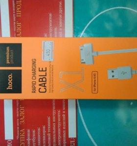 USB кабель 4/4s