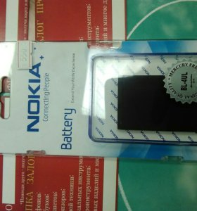 Батарея Nokia BL-4UL