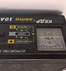 зарядное устройство с пусковым током