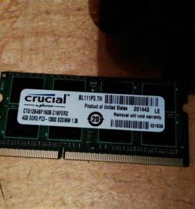 ОЗУ 4GB DDR3