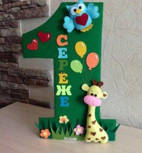 Буквы и игрушки из фетра