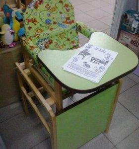 Стул стол для кормления НОВЫЙ