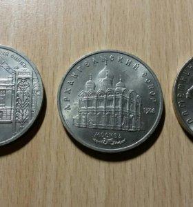 Юбилейные 5-ти рублёвые монеты СССР