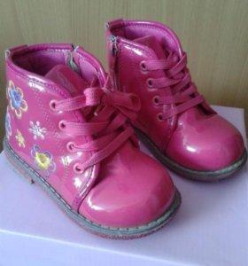 Ботинки Kids