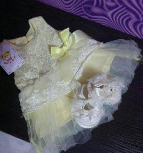 Платье и туфельки для принцессы