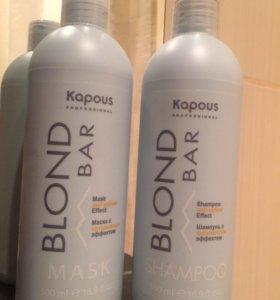 Kapous blond bar шампунь и маска