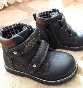 Осенние ботинки 25р-р