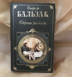 Книги,по 200 р.,Последний фейерверк-150р.