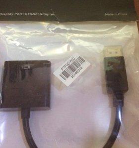 Переходник Display port to HDMI