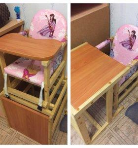 Детский универсальный стол стул