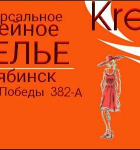 Ателье Krea'tif