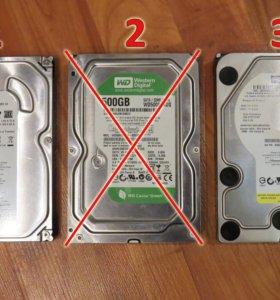 Жесткие диски (HDD) по 500GB