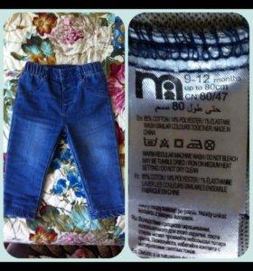 джинсы тонкие