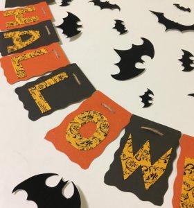 Декор к хеллоуину