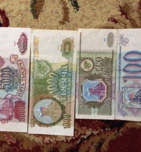 100, 500, 1000, 5000 рублей