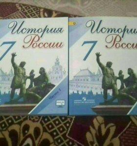 История России 7класс
