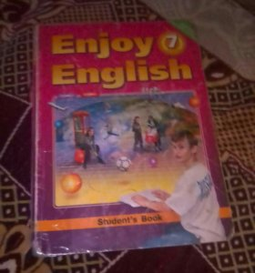 Английский учебник