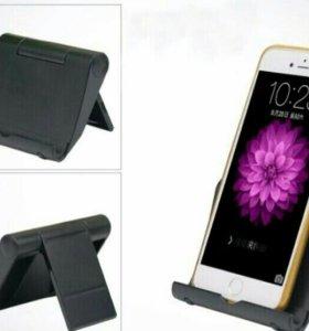 Подставка для телефона - планшета