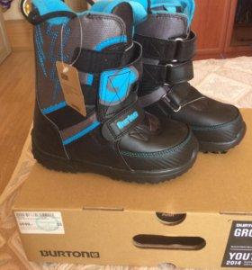 Сноуборд с ботинками и креплениями. 110см. Burton.