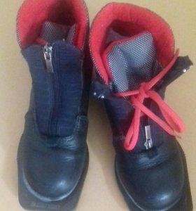 Лыжные ботинки Comfort  размер 34 и 37