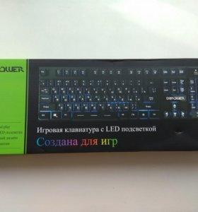 Продам новую игровую клавиатуру DBPOWER