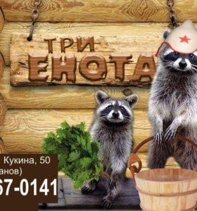 """Сауна """"Три Енота"""" Вятские Поляны"""